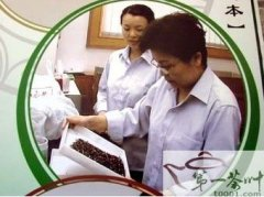 王秀兰:让中国茶走向世界