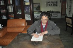中华复兴,首先要恢复汉字的文化内涵?――访《汉字世界》著