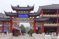 走进最美茶乡――汉中西乡