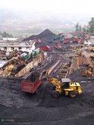 黔山盘水间,那闪烁的和谐之光――云南工投集团动力配煤有限公司