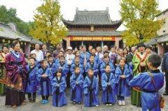 宁波:诵读国学经典守护精神家园