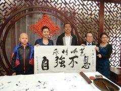 杨希雪孙海松师徒参加北京国际书法双年展剪影