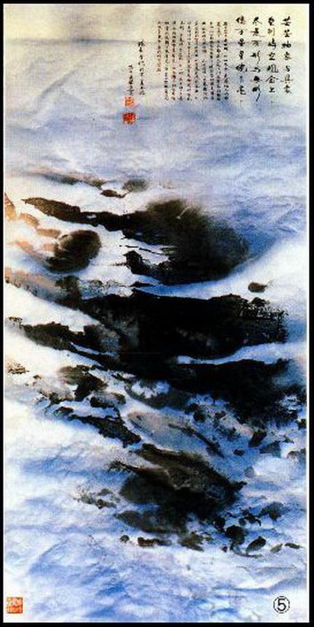 中国机构收藏杨希雪作品