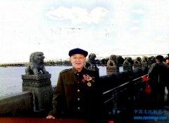 苦尽甘来悟人生――访志愿军老战士刘福安