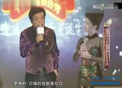 赵忠祥圆了27年前的梦 和邓丽君2人对话震惊世人