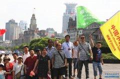 第四届中国小诗年会在沪隆重举行――为奥运写诗  传爱国之情