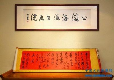"""博""""海""""众长 ,博雅文化金融研究院助海派书画艺术乘风而上"""
