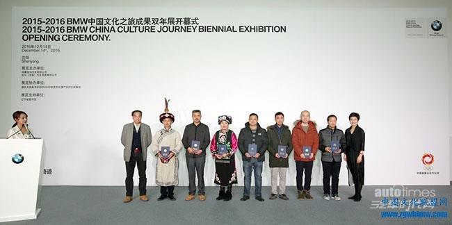 """""""BMW中国文化之旅""""成果双年展隆重开幕"""