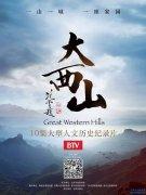 王淳华:用光影镌刻新中国文艺年轮,绘制北京文化的清明上河图