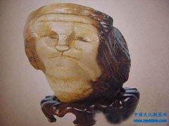 """《中外名流》第17期艺苑・广角:平凹旧居里的""""丑石"""""""