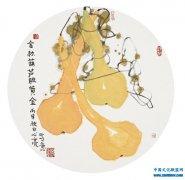刘心亮中国画新作迎春展在青州举办