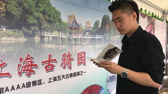 """东北、长三角旅游联盟联合举办""""缤纷四季""""北京旅游文化展示周"""