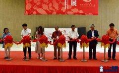 """2017""""一带一路""""丝路文化与艺术大展暨高峰论坛""""在北京隆重举办"""