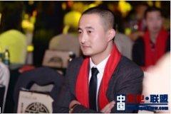 青年企业家刘平的发展之路