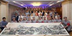 文化长征系列文化项目在京启动