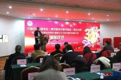 刘平荣获2016中国经济新闻人物殊荣