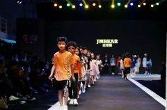 2018丰泽国际儿童时尚周--杰米熊唤醒儿童时尚活力,show出风采