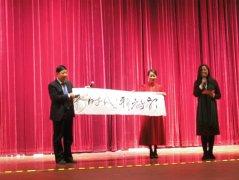新时代   新诗歌    中国诗歌春晚炸响文化自信的春雷