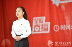 美丽中国小故事 中国传统文化向世界讲述美丽中国