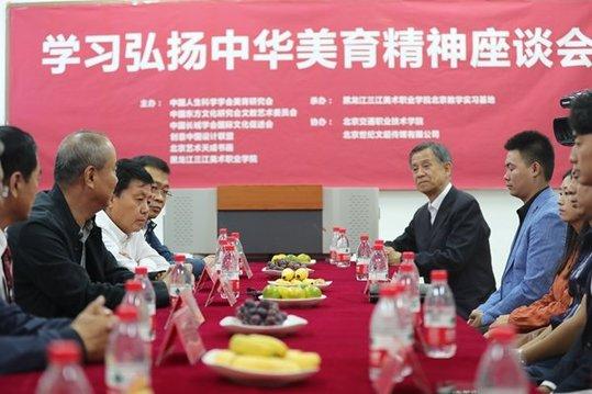 黑龙江三江美院等单位联合举办弘扬中华美育精神校园艺术节