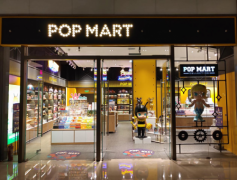 潮玩新地标 泡泡玛特湖南首家线下门店正式在长沙开业了!