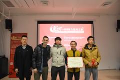 留学生象棋团体对抗赛成功举办 老面孔与新面孔同台竞技