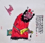 仁勇忠义国兴旺 赐福吉祥民安康――有感于李雷的关公钟馗画作品
