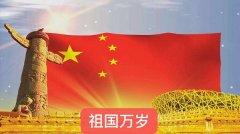 张浩:扬州・秋光不输三月花