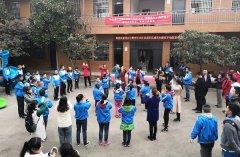 """第四届""""校园舞蹈的春天""""新春晚会在楼观台聋哑学校启动"""