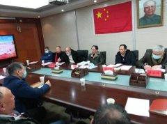湖北省部分学者纪念毛泽东同志诞辰127周年